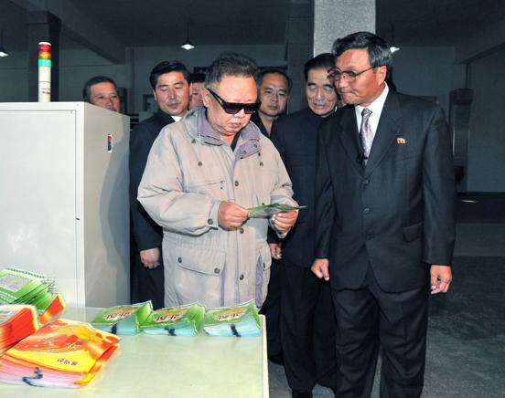 Kim Jong Il.....