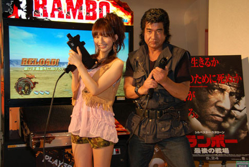 rambo: first brud video game